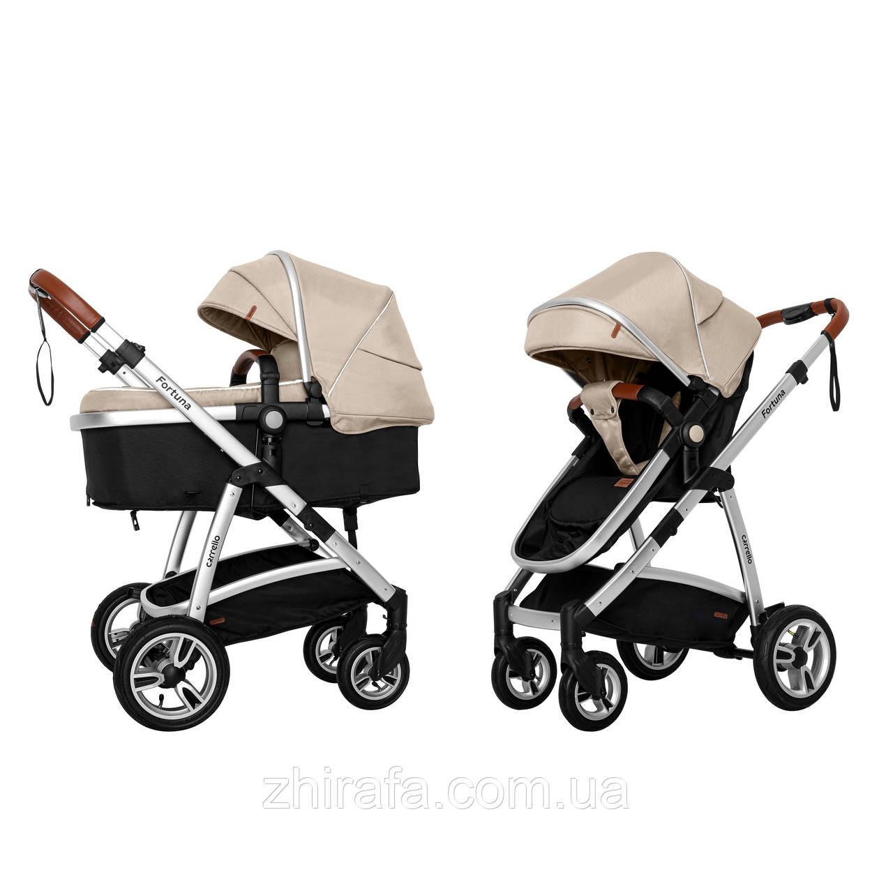 Детская коляска-трансформер 2 в 1 CARRELLO Fortuna. С матрасиком