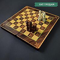 Набор Шахматы, шашки и нарды деревянные 3 в 1 Zelart Дерево бамбук 29 x 29 см Коричневый (5566C)