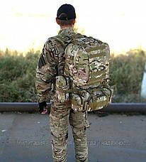 Тактический рюкзак с подсумками, рюкзак штурмовой военный на 50 литров Мультикам (1010-kms-multic), фото 2