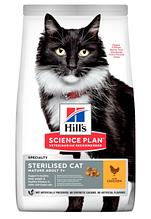 Сухий корм для стерилізованих кішок старше 7 років Hills (Хілс) Cat Mature Adult 7+ Sterilised з куркою, 300 г