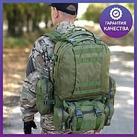 Тактический рюкзак с подсумками, рюкзак штурмовой военный на 50 литров Oliva (1010-kms-olive)