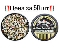 Патрони Флобера Sellier & Bellot Randz Court 4mm 0.5 г (50 шт.)
