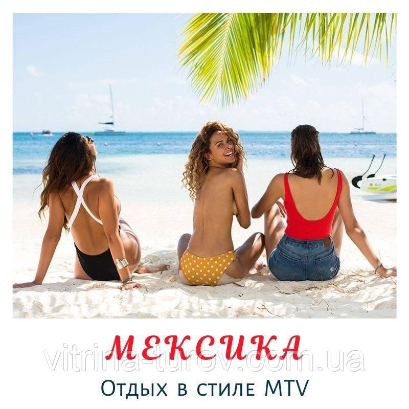 Отдых в стиле MTV - Temptation Resort Spa Cancun 4*, Канкун, Мексика, Карибы!