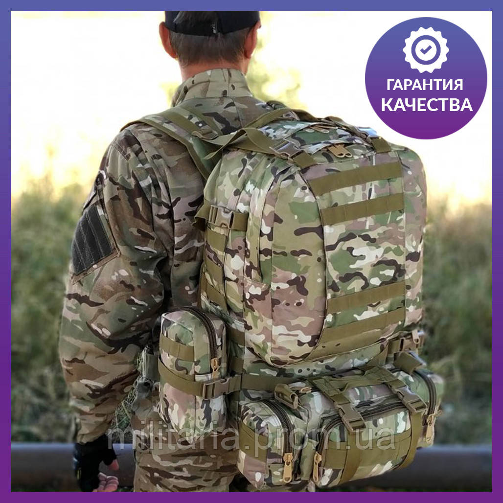 Тактический рюкзак с подсумками, рюкзак штурмовой военный на 50 литров Мультикам (1010-kms-multic)