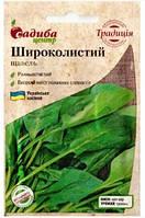 Салат Глендана 30 шт.