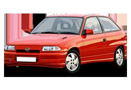 Брызговики для Opel (Опель) Astra F 1991-1998