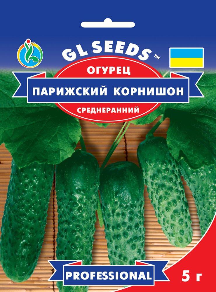 Семена Огурца Парижский корнишон (5г), Professional, TM GL Seeds