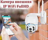 Камера видеонаблюдения уличная беспроводная поворотная с динамиком инфракрасная PTZ camera WiFi FullHD IP., фото 1