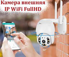 Камера відеоспостереження вулична бездротова поворотна з динаміком інфрачервона PTZ camera WiFi FullHD IP.