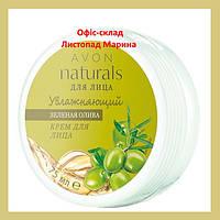 Увлажняющий крем для лица Зеленая олива Avon 75 мл Naturals Avon