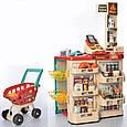 Детский супермаркет/магазин с тележкой. Сканера, весы, деньги, фрукты/овощи 668-78 Т, фото 3