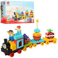Конструктор крупноблочный Поезд Паровозик Крупный конструктор для детей 77001 Smart Lines