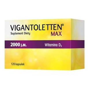 Vigantoletten Max D3 50mcg (2000 IU.) 120 капсул на 4 месяца