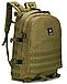 Тактический (штурмовой, военный) рюкзак U.S. Army 45 литров, фото 9