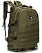 Тактический (штурмовой, военный) рюкзак U.S. Army 45 литров, фото 8