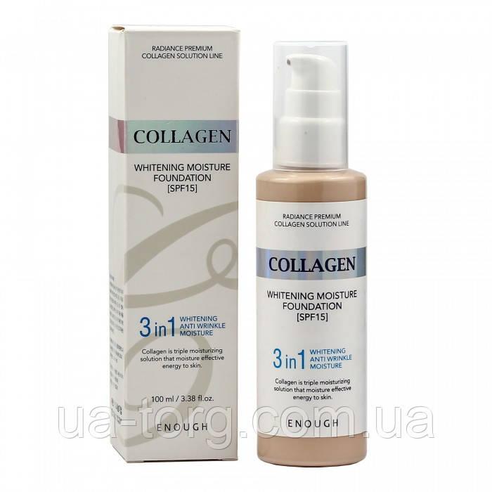 Тональный крем Collagen Enough 3 в 1 №13