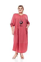 Платье женское большие размеры от 66 до 76