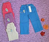 Детские штанишки Смурфики на рост 92-116