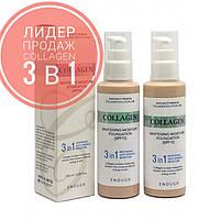 Тональный крем Collagen Enough 3 в 1 Тон № 21, фото 1