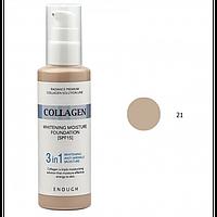 Тональный крем Collagen Enough 3 в 1 №21