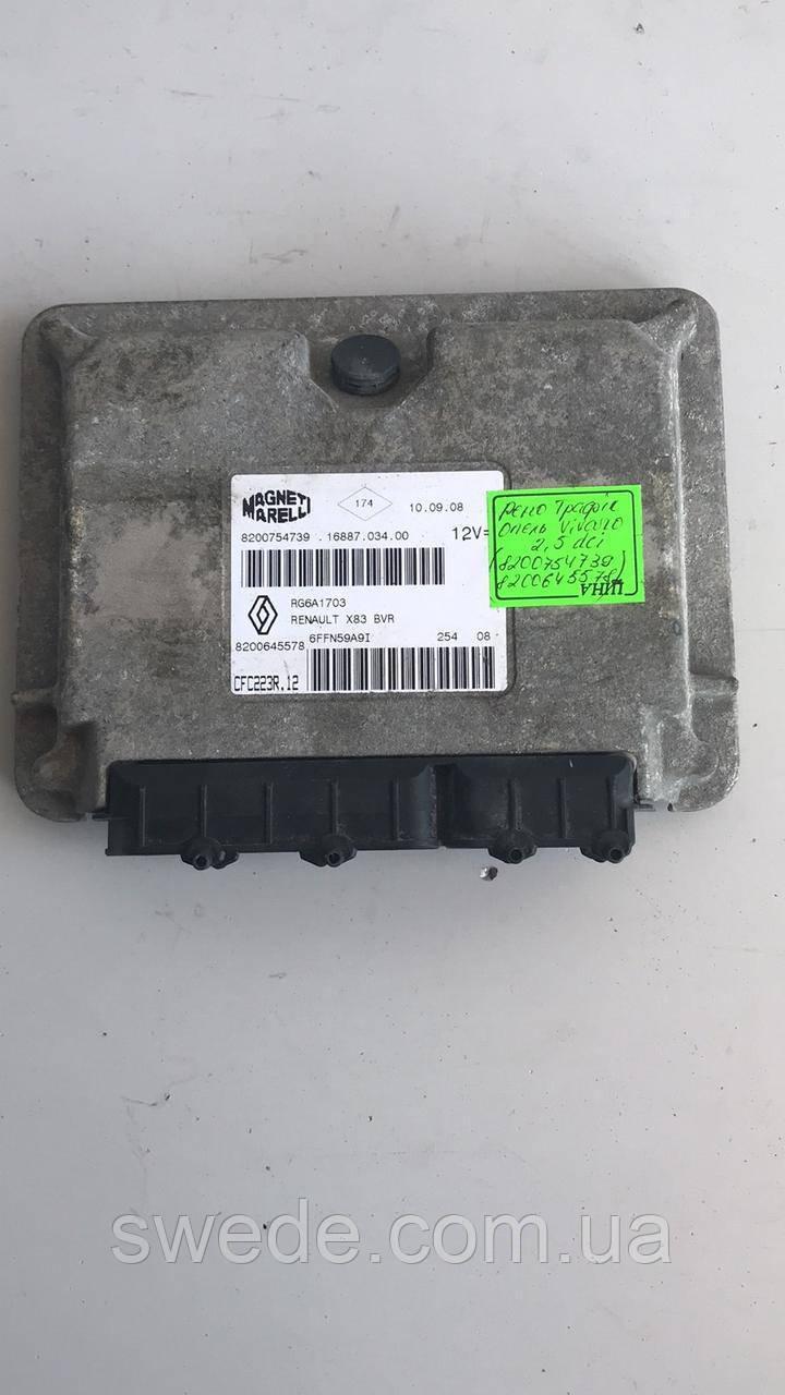 Блок управления двигателем Renault Trafic 2.5 DCI 2001-2014 гг 8200754739