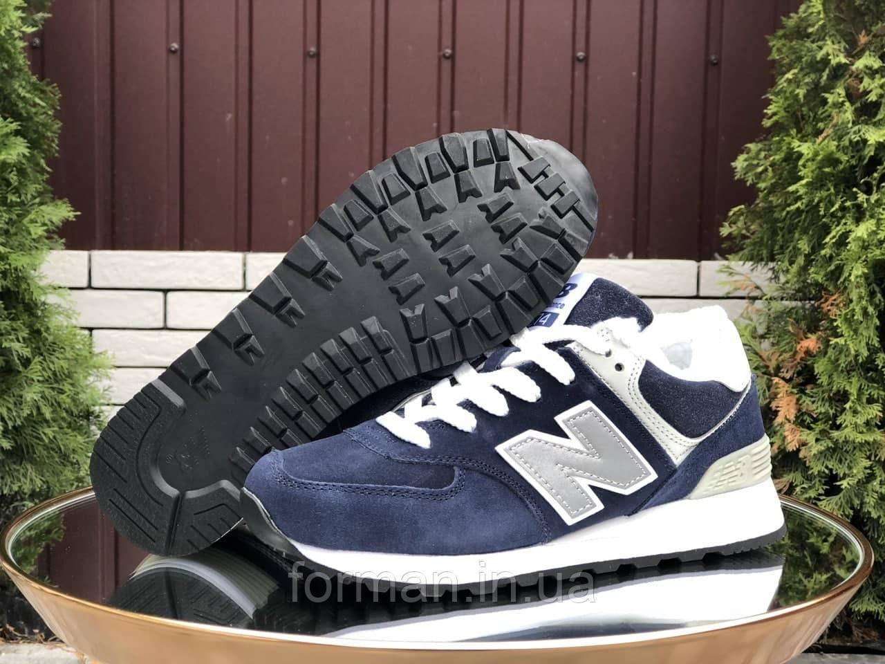 Женские зимние кроссовки замшевые New Balance тёмно синие