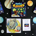 Набор Парад планет. Светящиеся наклейки на стену. Раскраска в подарок ТМ Люмик, фото 6