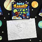 Набор Парад планет. Светящиеся наклейки на стену. Раскраска в подарок ТМ Люмик, фото 7