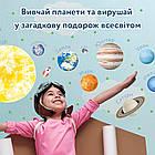 Набор Парад планет. Светящиеся наклейки на стену. Раскраска в подарок ТМ Люмик, фото 8