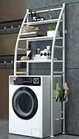 Полка-стеллаж напольный над стиральной машиной, Этажерка на стиральной машинкой