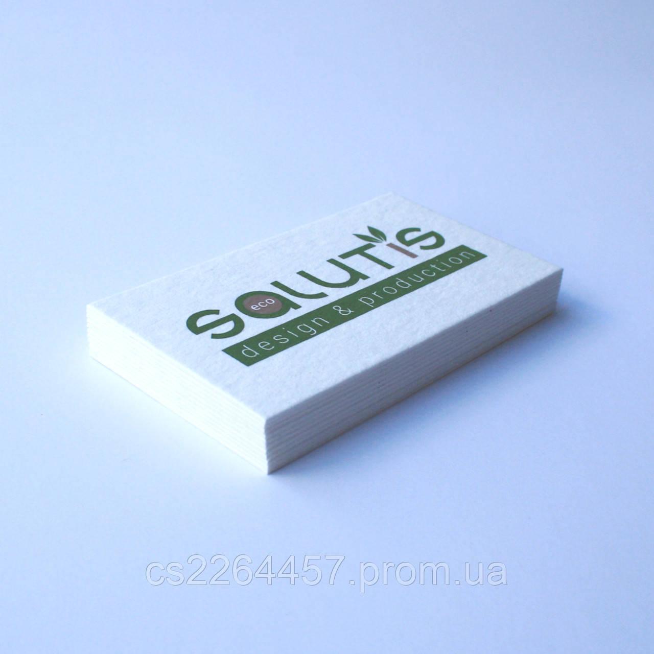 Набор визиток эко
