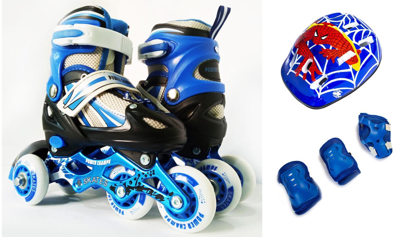 Детские ролики для начинающих комплект размер 29-33 и 34-37 LikeStar синий цвет