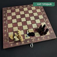 Набір Шахи, шашки, нарди дерев'яні магнітні 3 в 1 Xinliye 24 x 24 см Коричневий-білий (XNL-7701)