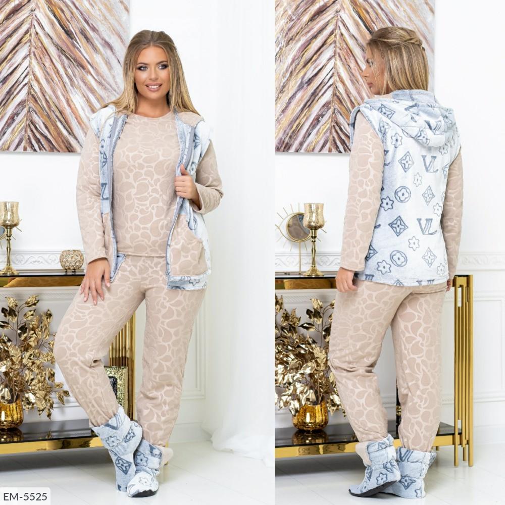 Домашний уютный набор 4 ка. Пижама с теплым жилетом плюс домашние сапожки.