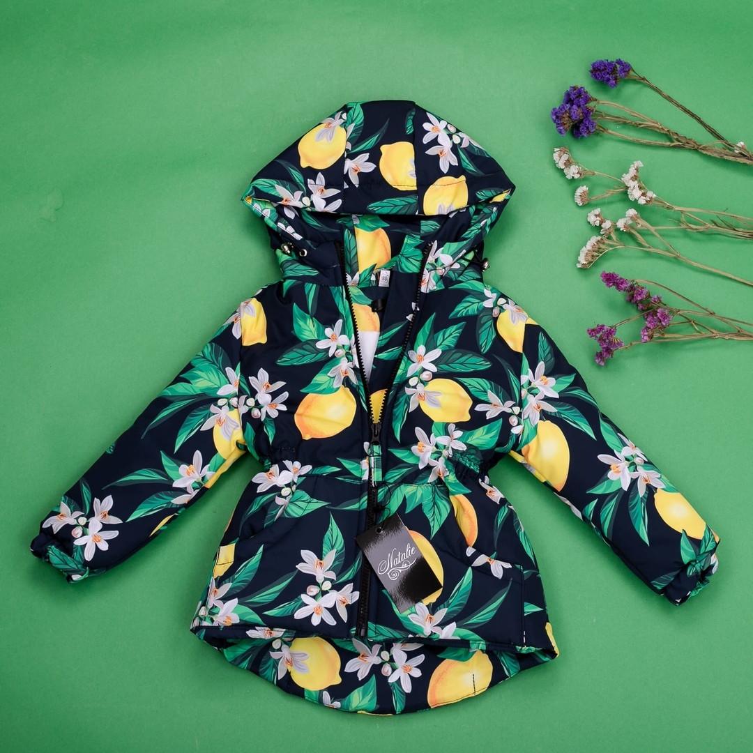 Детская демисезонная парка-куртка с принтом лимончиков для девочек 80-134 р