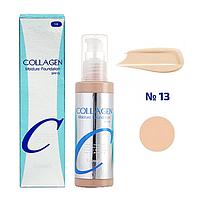 Тональный крем Enough Collagen Moisture Foundation SPF15 №13