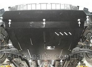 Захист двигуна на Kia Rio 2011- (Кіа Ріо), фото 2