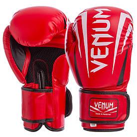 Перчатки для бокса VENUM SHARP DX на липучке красные MA-5315, 12 унций