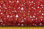 """Стандартный лоскут ткани 40*40 см """"Густые ёлки и олени"""" белые, золотистые на красном, фото 3"""