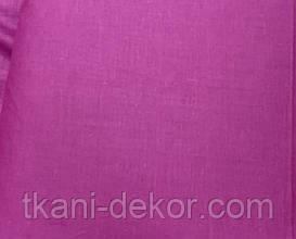 Сатин (бавовняна тканина) фіалка однотонний