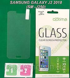 Защитное стекло для Samsung Galaxy J2 2018 (J250)