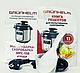 Мультиварка Grunhelm MPC - 15 B (объём 4 л, 11 программ приготовления пищи, 2 года гарантии), фото 6