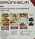 Мультиварка Grunhelm MPC - 15 B (объём 4 л, 11 программ приготовления пищи, 2 года гарантии), фото 7