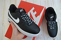Кроссовки женские Nike Air AF-1 кросовки весенние кеды найк кросівки