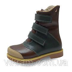Зимние ортопедические ботинки с антиударным носиком ХАМЕР 2 коричнево-зеленые