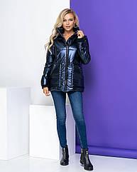 Куртка жіноча зимова NOBILITAS 42 - 48 темно синя плащівка (арт. 20051)