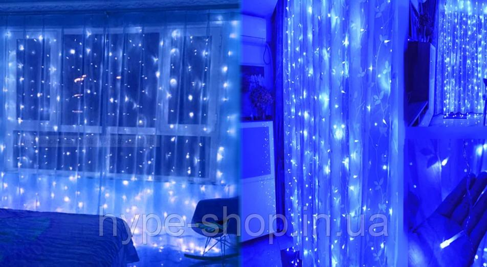 Світлодіодна гірлянда штора 3*3 метра 300 led 220v синій світло