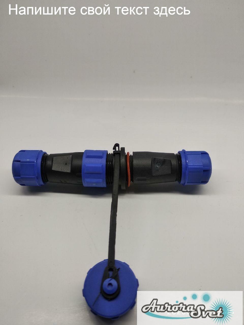 Роз'єм межкабельный водонепроникний ip68 10А md16 2-х контактний.Герметичний з'єднувач кабелю