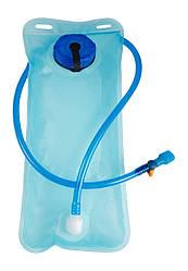 Питьевая система (гидратор) 2 л