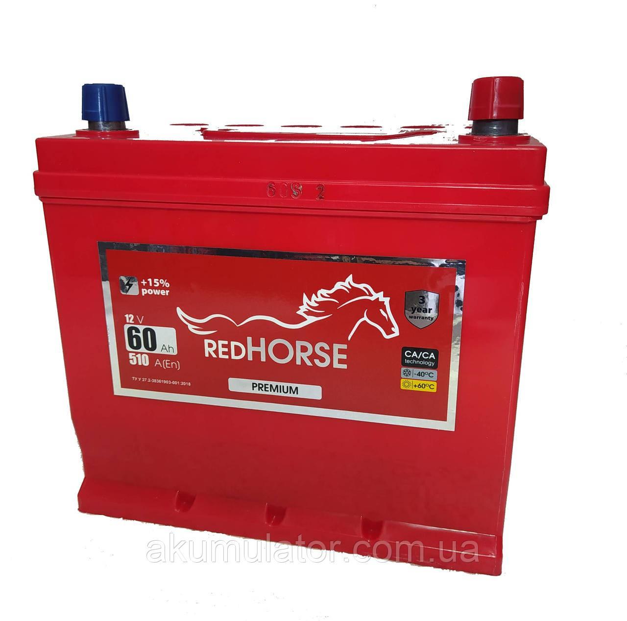 Акумулятор автомобільний RED HORSE Asia 60 (R+)